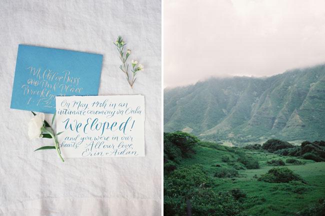 elopement invitation