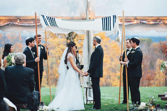 tented Vermont ceremony