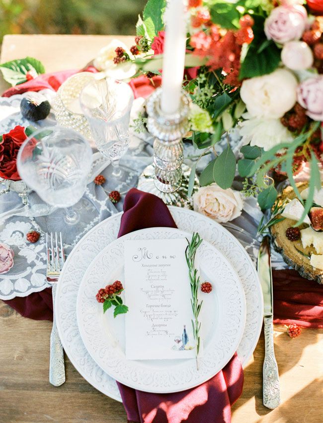 Marsala Tablescape