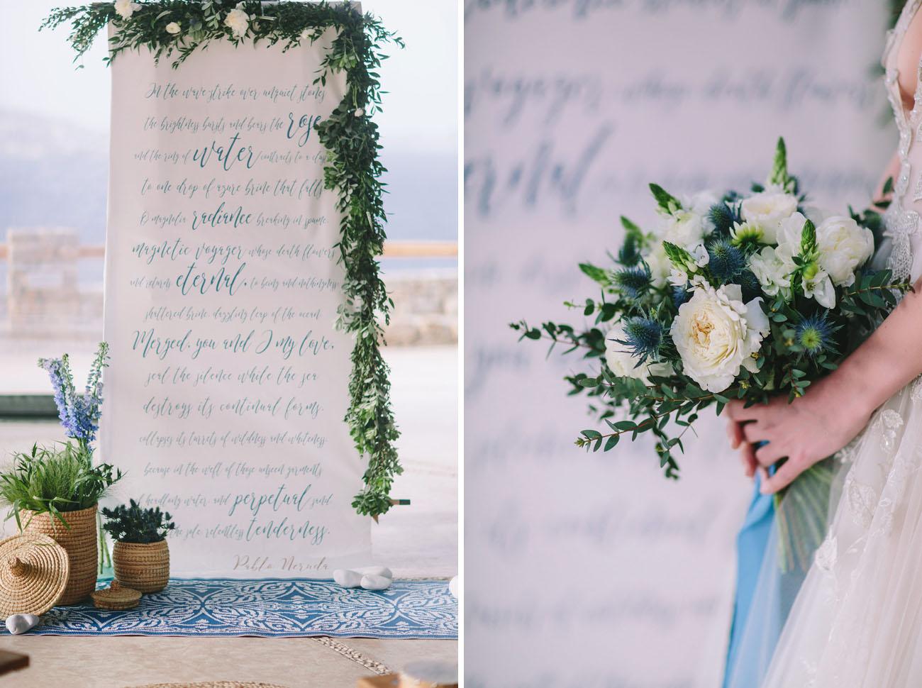 Indigo + Copper Wedding Inspiration in Mykonos, Greece - Green ...