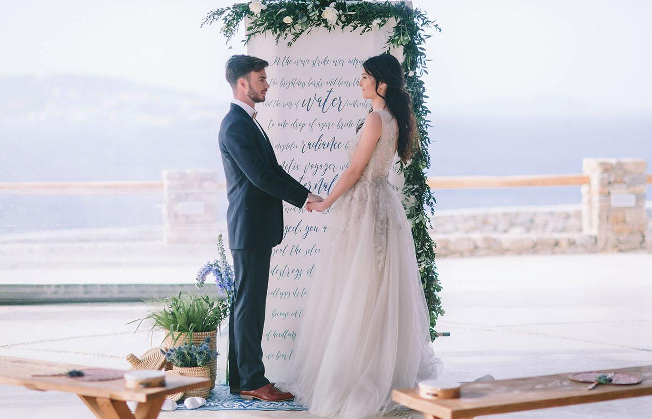 Indigo copper wedding inspiration in mykonos greece