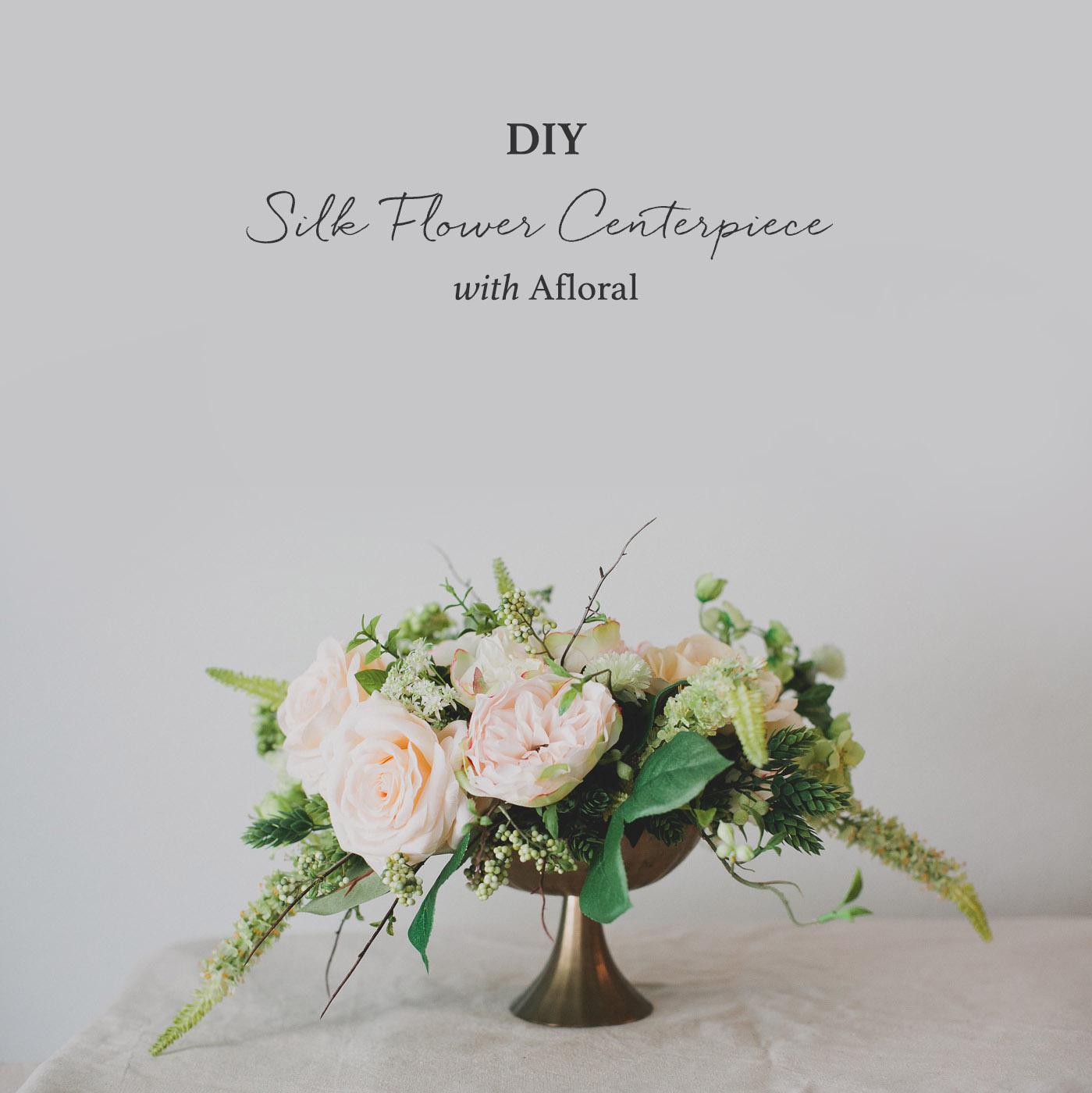 Make Silk Wedding Flowers: DIY: Silk Flower Centerpiece