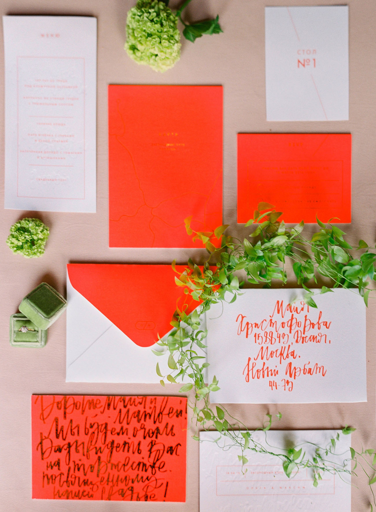 neon red invitation details