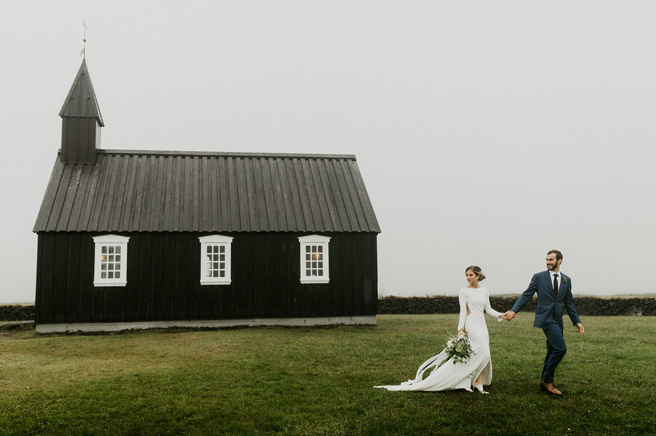A Road Trip Across Iceland Culminated in this Intimate Elopement ...