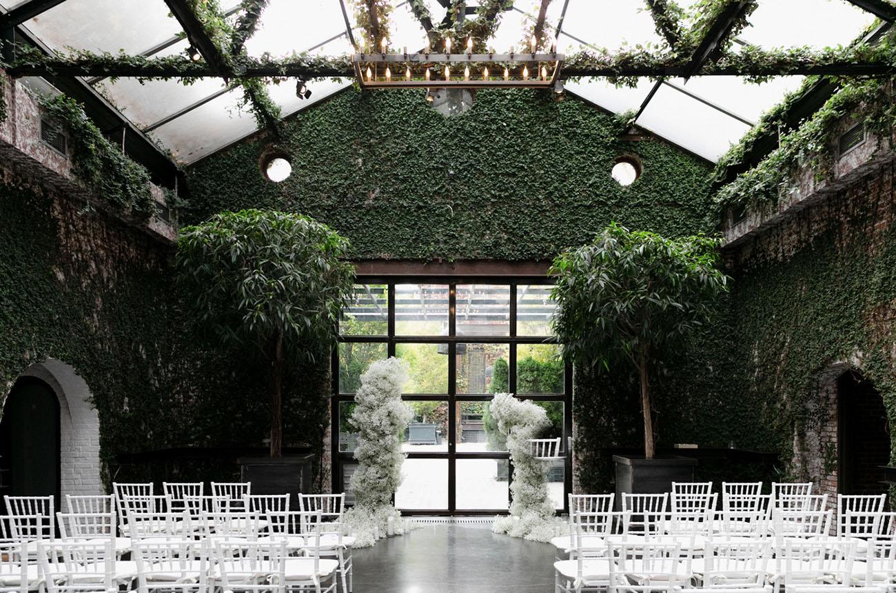 Modern New York City Wedding