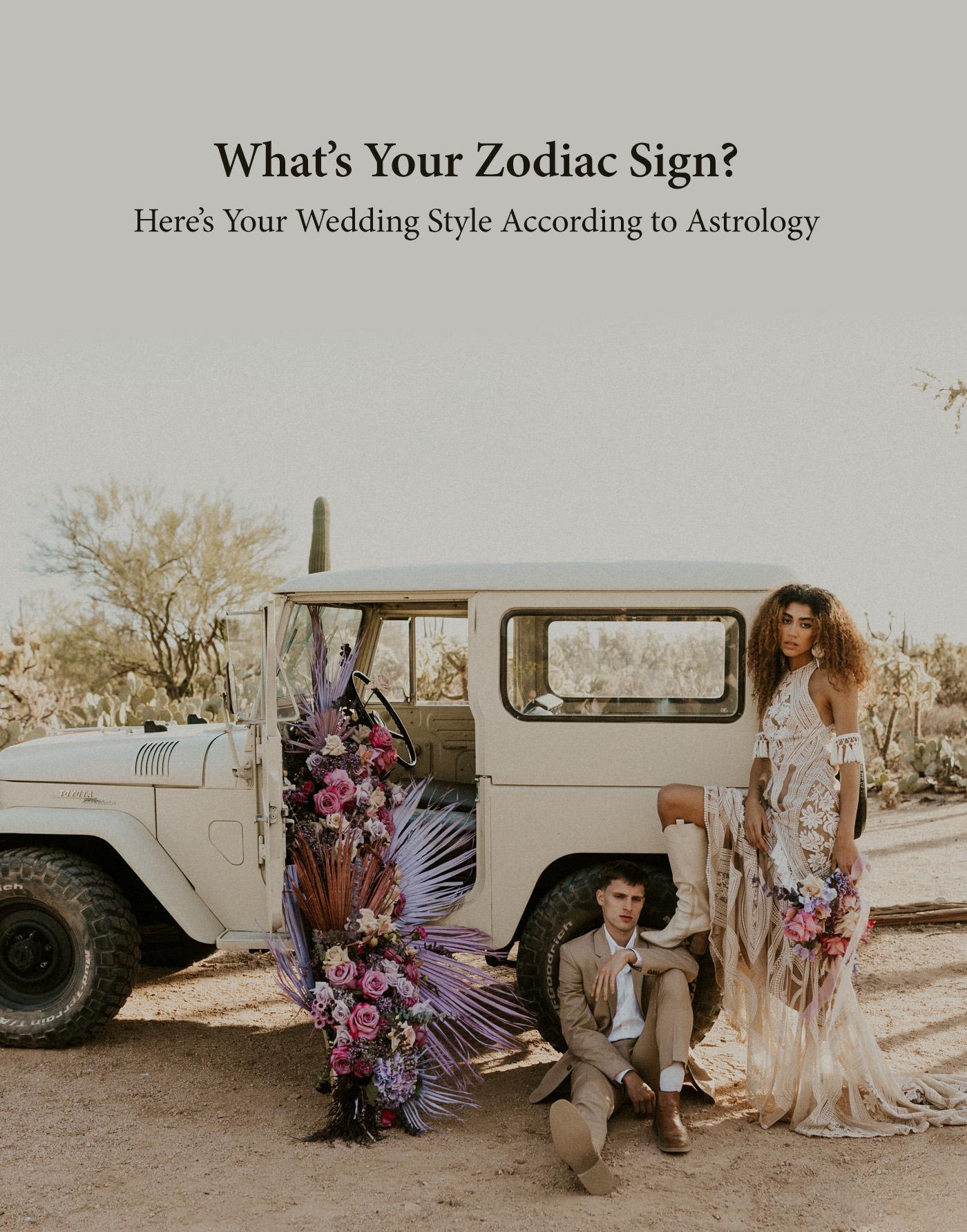 wedding style by zodiac sign