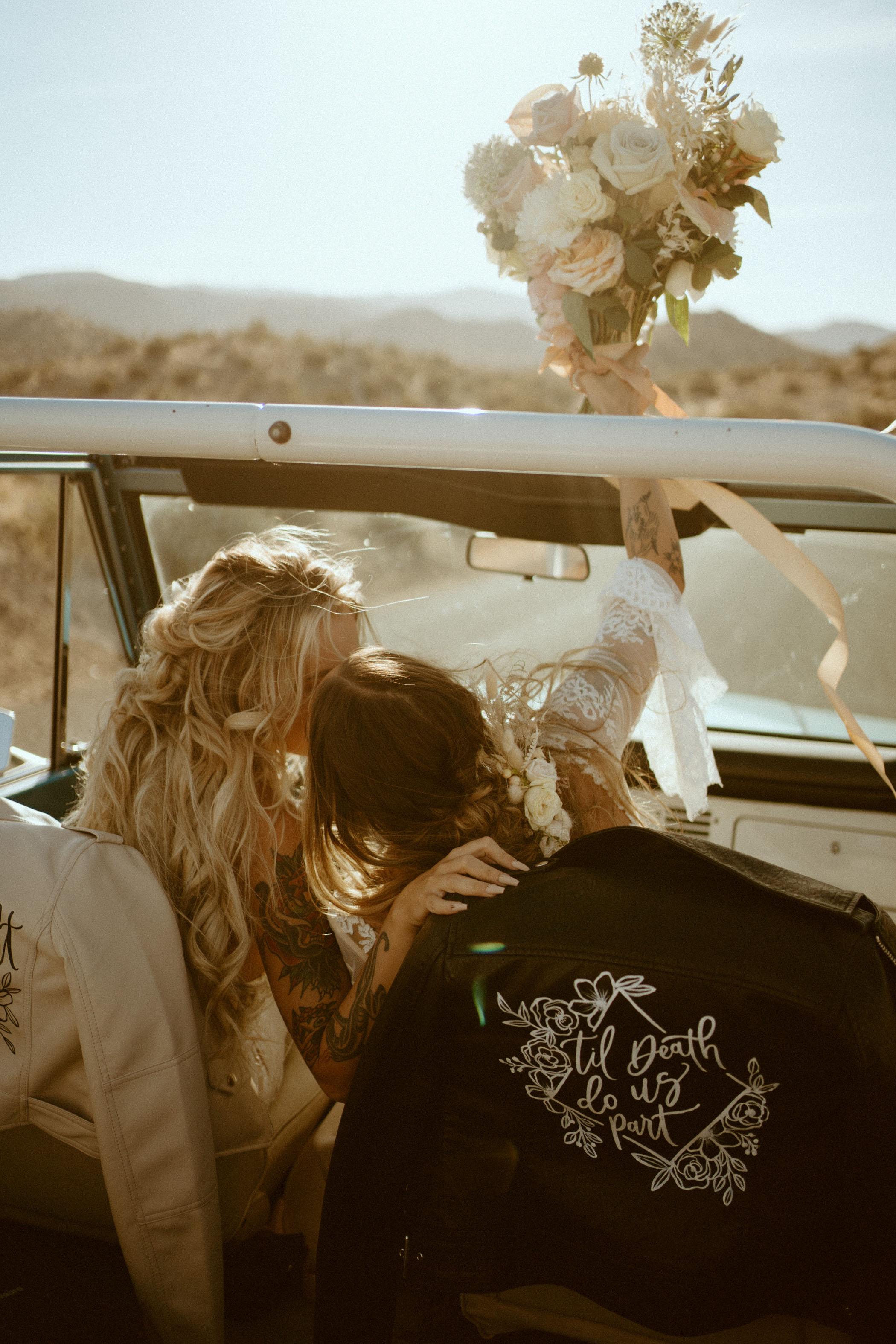 Getaway Car Wedding Exit